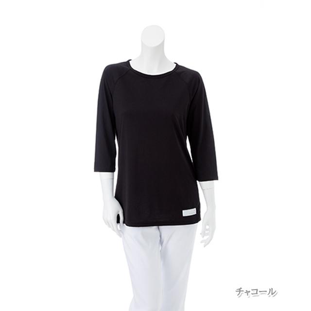 LI5097 ナガイレーベン ナースウェア インナー 男女兼用 8分袖 制電 吸水 業務用洗濯可 NAGAILEBEN 医療用 看護師 医者 ドクター ユニセックス オールシーズン Tシャツ インナーシャツ アンダーシャツ