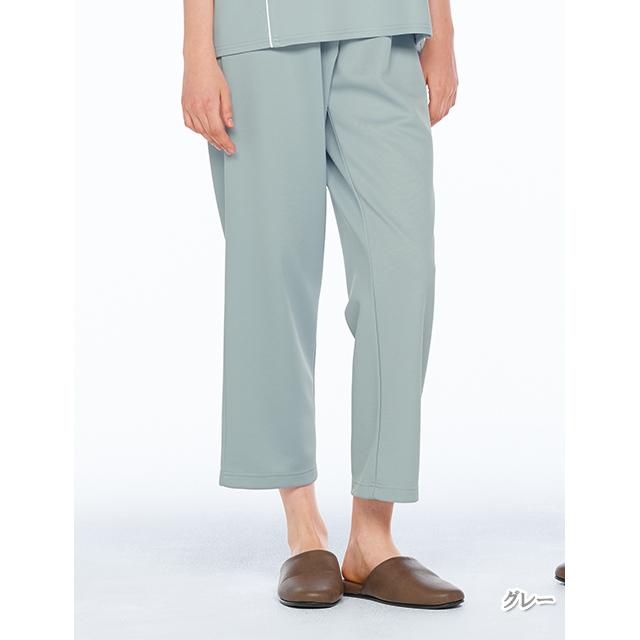 LK1408 ナガイレーベン(Naway)検診衣パンツ(男女兼用)