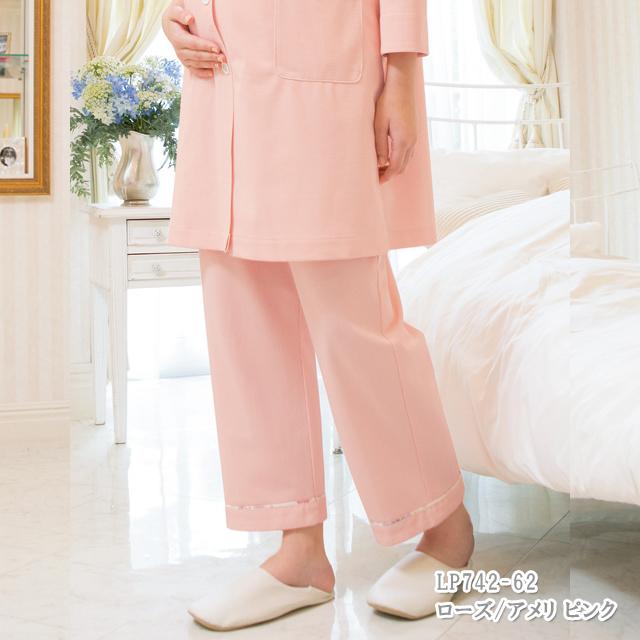 lp742 ローラアシュレイ 患者衣 マタニティパンツ モンブラン製品