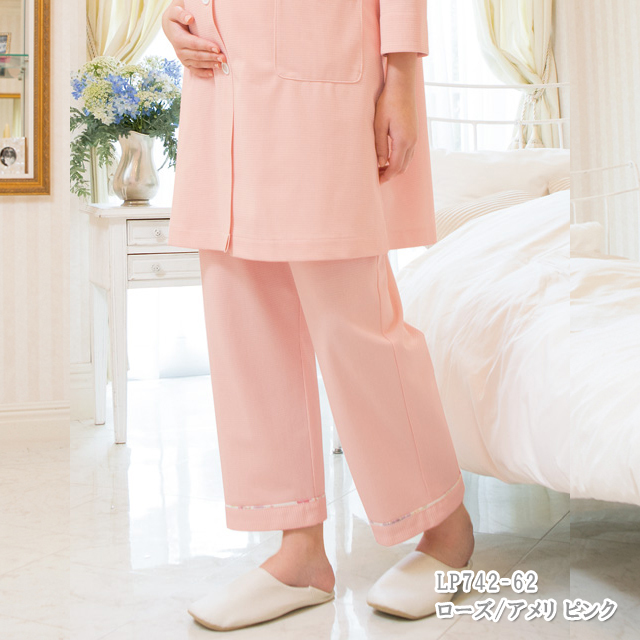 lp742 LAURA ASHLEY ローラ アシュレイ 住商モンブラン製品 患者衣 マタニティパンツ 女性用