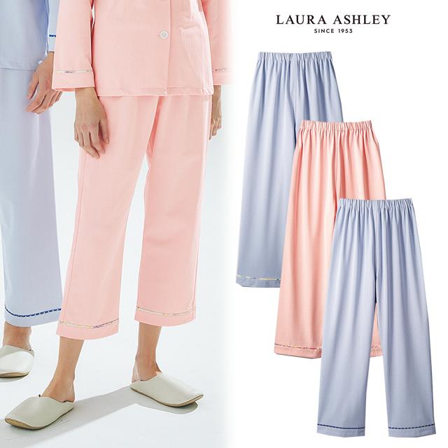 lp781 LAURA ASHLEY ローラ アシュレイ 住商モンブラン製品 患者衣 パンツ 男女兼用