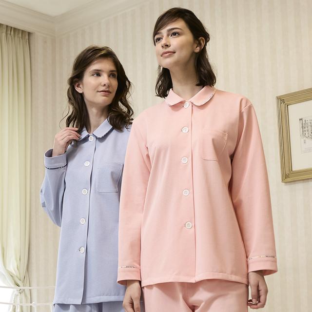 lp882 LAURA ASHLEY ローラ アシュレイ 患者衣 長袖 上衣 男女兼用 モンブラン製品