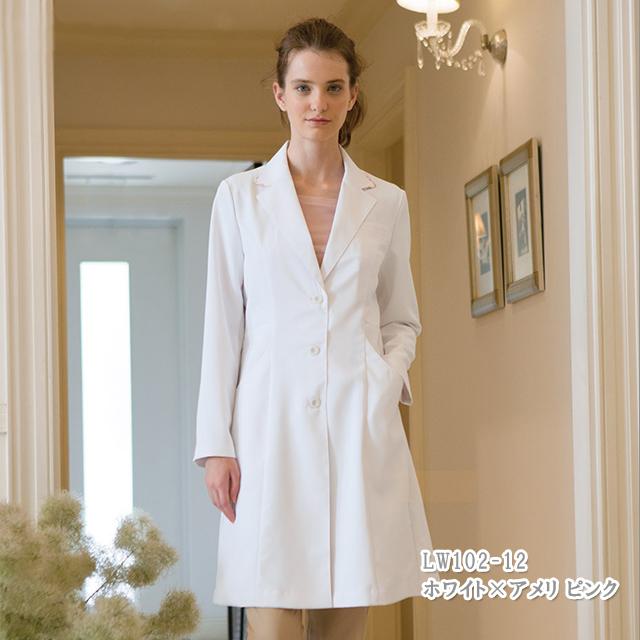 LW102 LAURA ASHLEY ローラ アシュレイ 住商モンブラン製品 ドクターコート 女子 診察衣 長袖 シングルボタンタイプ 送料無料 白 ホワイト 白衣 レディース 女性