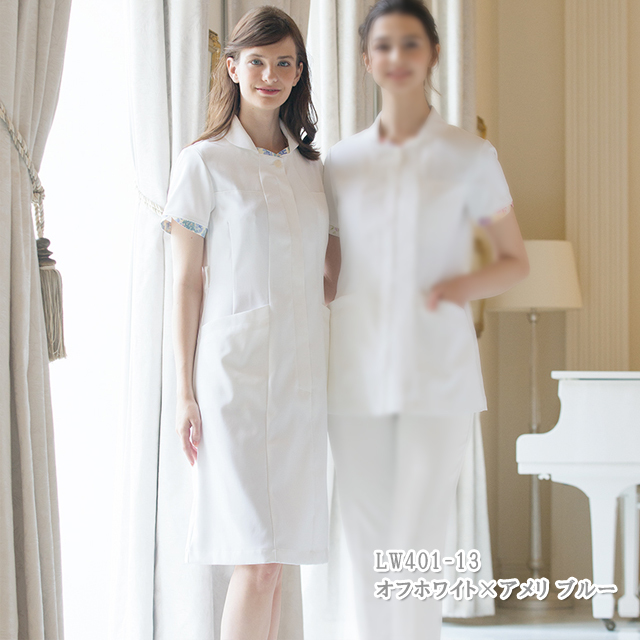 LW401 LAURA ASHLEY ローラ アシュレイ 住商モンブラン製品 ナースワンピース 白衣 医療用 女性用 レディース送料無料