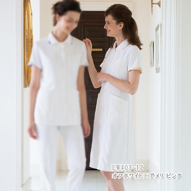LW403 LAURA ASHLEY ローラ アシュレイ 住商モンブラン製品 ナースワンピース 白衣 医療用 女性用 レディース 送料無料
