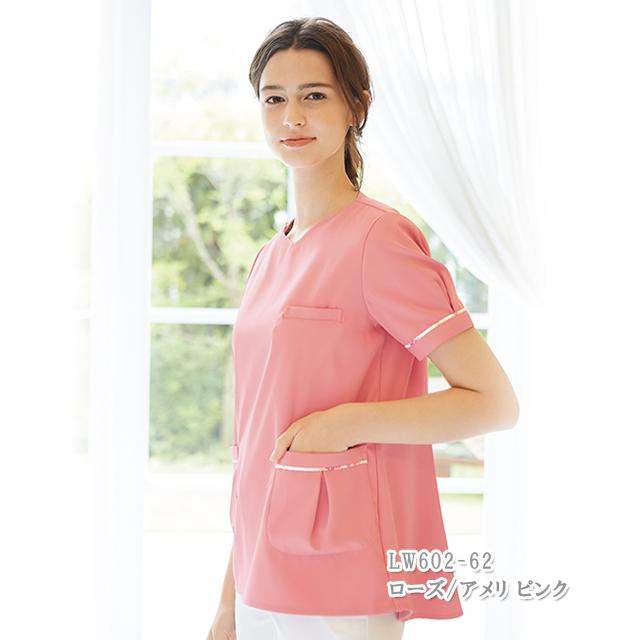LW602 LAURA ASHLEY ローラ アシュレイ ナースジャケット モンブラン製品 白衣 医療用 女性用 レディース ナース 看護師 介護 ケア エステ