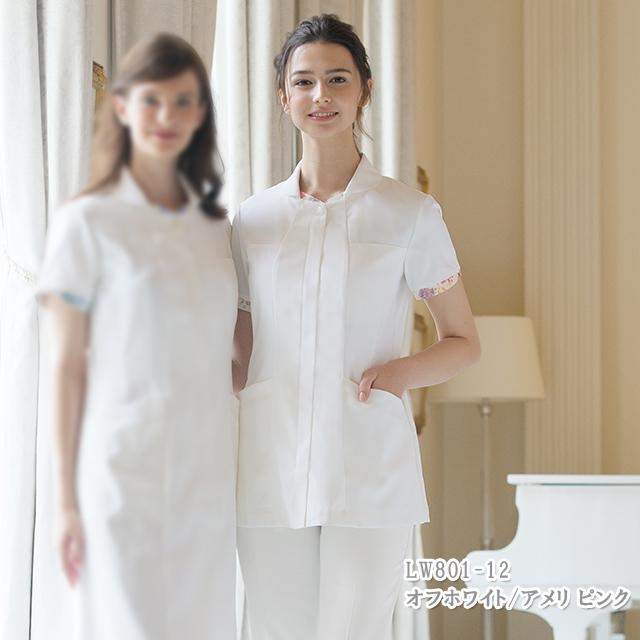 LW801 LAURA ASHLEY ローラ アシュレイ 住商モンブラン製品 ナースジャケット 白衣 医療用 女性用 レディース
