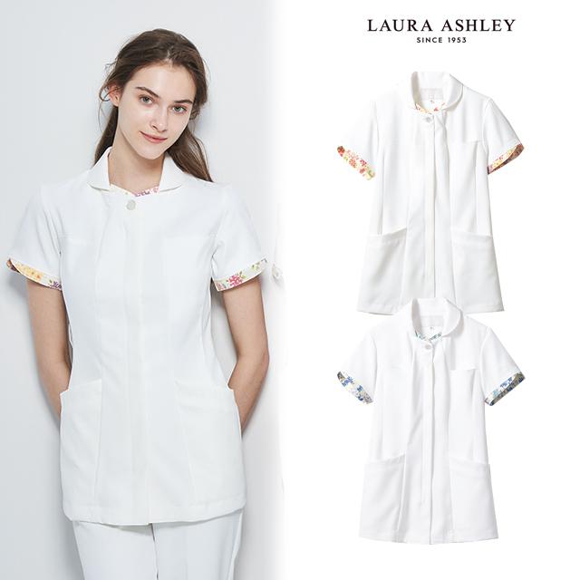 LW801 LAURA ASHLEY ローラ アシュレイ 住商モンブラン ナースウェア ナースジャケット レディス  医療用 女性用 花柄 白衣