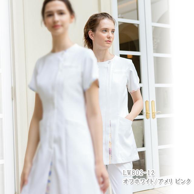 LW802 LAURA ASHLEY ローラアシュレイ ナースジャケット[モンブラン 白衣 医療用 女性用 レディース]