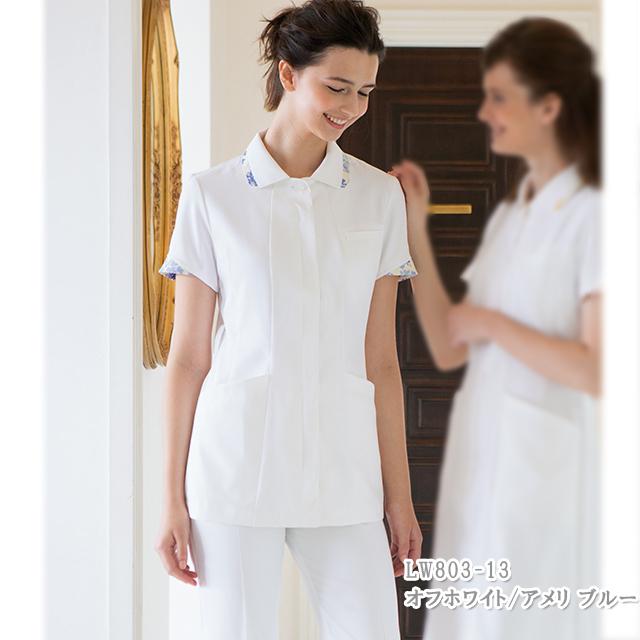 LW803 LAURA ASHLEY ローラ アシュレイ 住商モンブラン製品 ナースジャケット 白衣 医療用 女性用 レディース