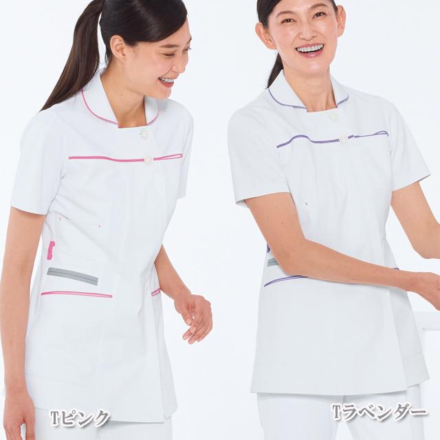 LX4062 ナガイレーベン 女子 上衣 半袖 [白衣 医療用 看護師 ナース 女性用 チュニック ビタミンカラー]