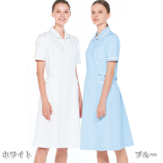 MI4637 ナガイレーベン(Naway)Mirelia 看護衣半袖 ワンピース