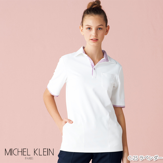 MK-0035 MICHEL KLEIN ミッシェルクラン ナースウェア ニットシャツ 女性用 レディス 医療用 介護 ケア 看護師 ナース 接触冷感 UVカット 吸汗速乾 透け防止 ストレッチ 制電 小さいサイズ