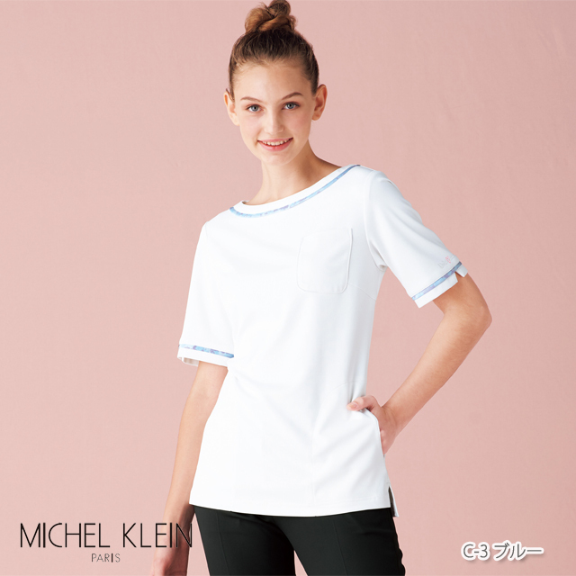 MK-0036 MICHEL KLEIN ミッシェルクラン ナースウェア カットソー 女性用 レディス 医療用 介護 ケア 看護師 ナース エステ サロン クリニック 接触冷感 UVカット 吸汗速乾 透け防止 ストレッチ 制電 小さいサイズ