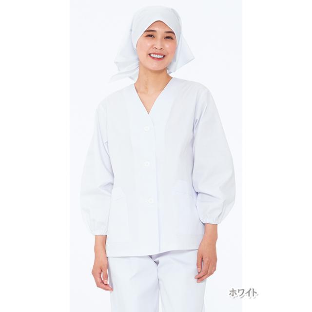 NP420 女子食品衣長袖(衿なし) ナガイレーベン製品
