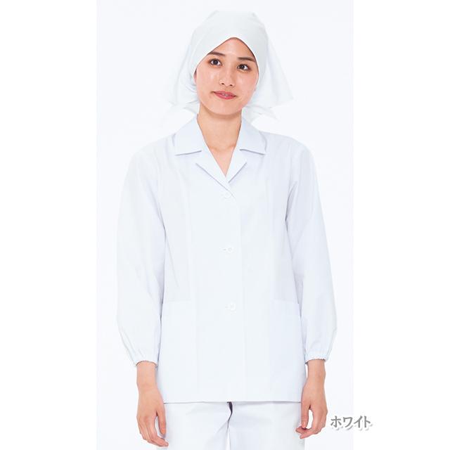 NP430 女子食品衣長袖(衿付) ナガイレーベン製品