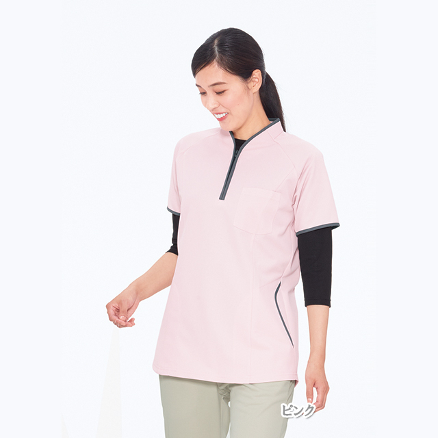 NX5202ナガイレーベン(Naway)ニットシャツ 男女兼用上衣