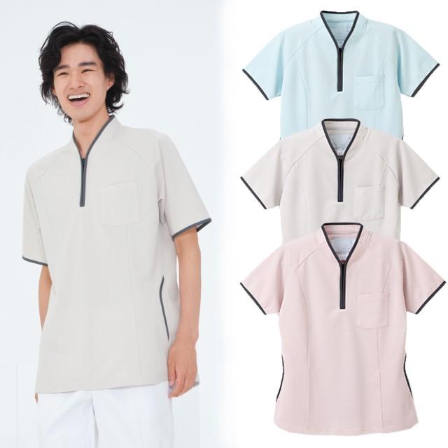 NX5202 ナガイレーベン 介護ウェア ニットシャツ 男女兼用 半袖 左胸ポケット 両脇ポケット 制菌加工 制電 吸水 防汚 業務用洗濯可 形態安定素材 NAGAILEBEN 医療用 看護師 ナースウェア ユニセックス