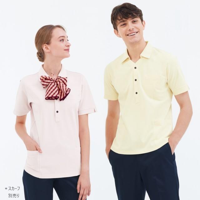 NX5252 ナガイレーベン 介護ウェア ニットシャツ 男女兼用 半袖 左胸ポケット 両脇ポケット 制菌加工 制電 吸水 防汚 業務用洗濯可 形態安定素材 NAGAILEBEN 医療用 看護師 ナースウェア ユニセックス