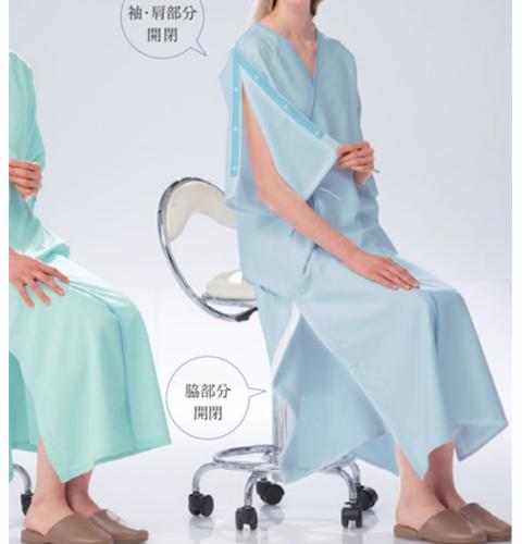 OG345 術前術後衣(男女兼用)