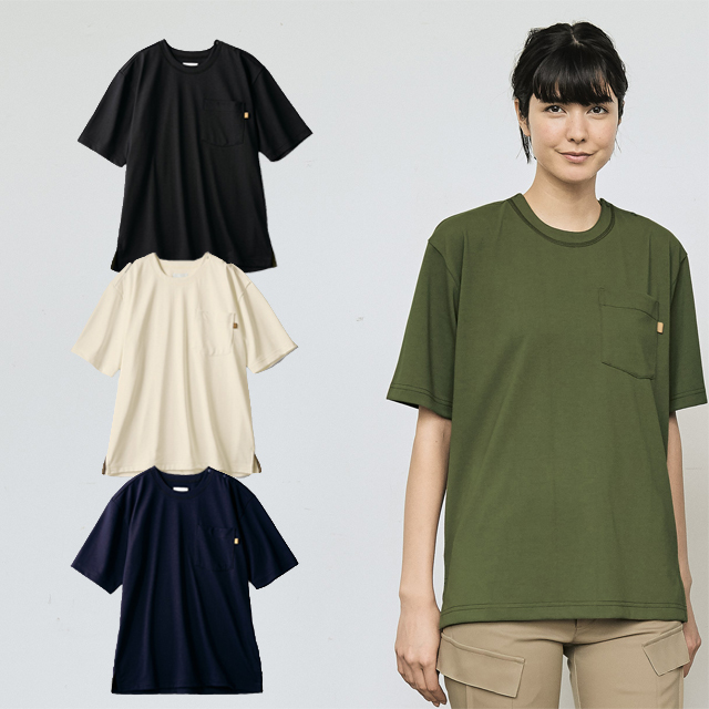 OV2512 onibegie オニベジ ワイドTシャツ 男女兼用 半袖 モンブラン製品 天然色素