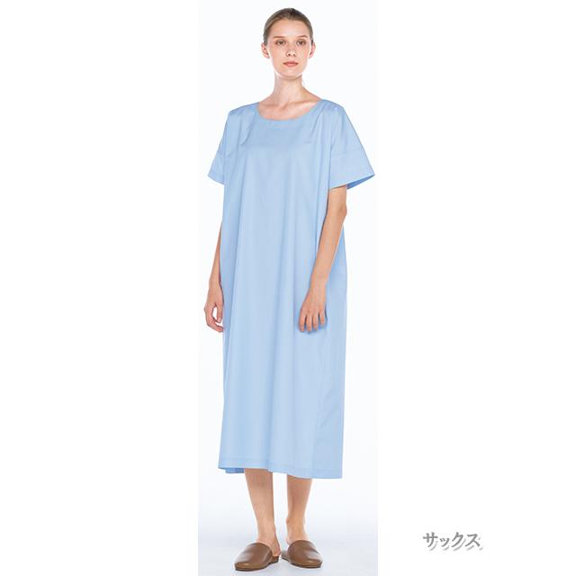 PC367 ナガイレーベン 検診衣 術前術後衣 男女兼用 吸汗 業務用洗濯可 形態安定 制菌加工 NAGAILEBEN 医療用 病院 クリニック ユニセックス 検診衣 患者衣 ブルー