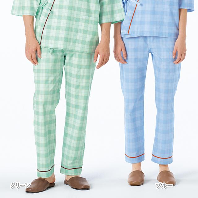 PG1413 ナガイレーベン(Naway)患者衣 ズボン