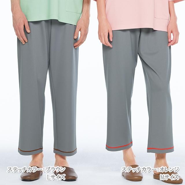 PK1423 ナガイレーベン(Naway)検診衣パンツ(男女兼用)