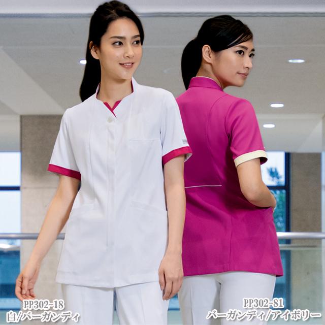 PP302 モンブラン製品 ナースジャケット レディス 半袖 女性用 白衣 医療用 看護師 ナース 介護 ケア 白 ピンク ブルー