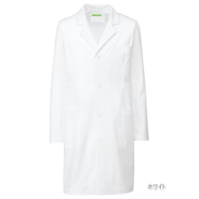 REP200 診察衣 シングルボタン 長袖 男性用 ハーフ丈 制菌加工 抗菌防臭加工 抗ウイルス加工 吸汗性 ストレッチ KAZEN 医療用 医者 医師 ドクター メンズ ドクターコート 白衣 ホワイト 白