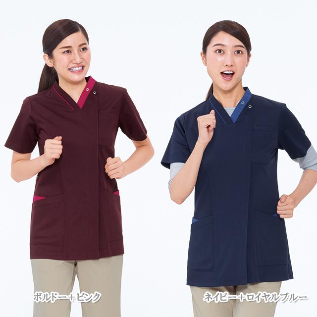 RF5122 ナガイレーベン(Naway)女子スクラブ[白衣 医療 ナース服 女性用 レディース]