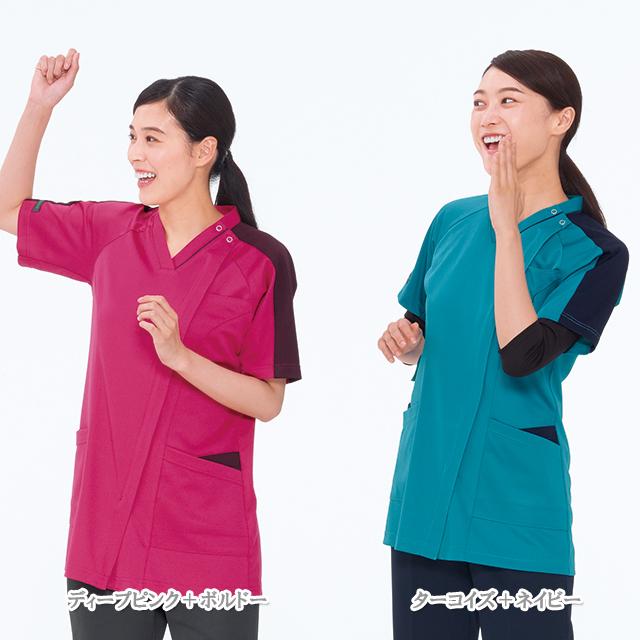 RF5192 ナガイレーベン(Naway)女子スクラブ 半袖[動きやすい 涼感 カラフル 白衣  医療 ナース服 女性用 レディース]
