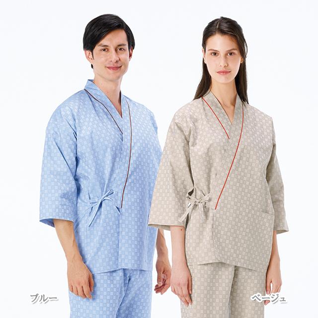 RG1451 ナガイレーベン(Naway) 男女兼用 患者衣上衣 着脱簡単 じんべい型 吸水効果