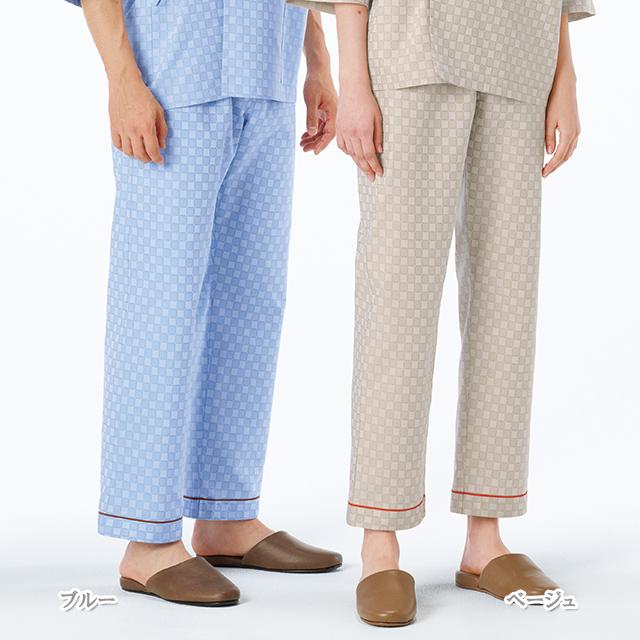 RG1453 ナガイレーベン(Naway) 男女兼用 患者衣ズボン ウエスト総ゴム 吸水効果