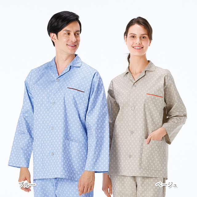 RG1456 ナガイレーベン(Naway) 男女兼用 患者衣上衣 パジャマ型 吸水効果