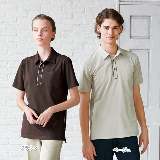 RK5272 ナガイレーベンヘルスヘルパー爽快素材で快適な着心地男女兼用ニットシャツ