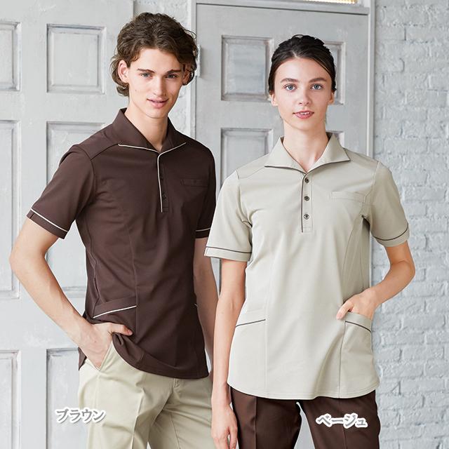 RK5277 ナガイレーベンヘルスヘルパー爽快素材で快適な着心地男女兼用ニットシャツ