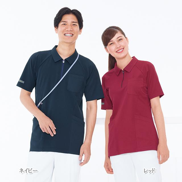 RK5292 ナガイレーベン ニットシャツ 男女兼用上衣  [介護 ケアウェア チュニック シャツ ユニフォーム 男女兼用]
