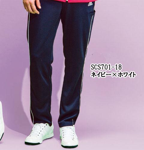 SCS701 adidas アディダス KAZEN カゼン パンツ(男女兼用) [医療 介護 ケア ジャージ パンツ ブラック ライム ネイビー ホワイト]