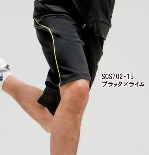 SCS702 adidas アディダス KAZEN カゼン ショートパンツ(男女兼用) [医療 介護 ケア ジャージ パンツ ショートパンツ ブラック ライム ネイビー ホワイト]