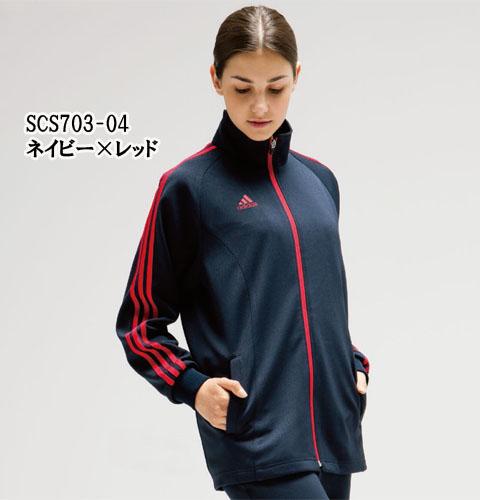 SCS703 adidas アディダス KAZEN カゼン ジャケット(男女兼用) [医療 介護 ケア ジャージ ジャンパー ジップアップ ファスナー レッド ターコイズ ネイビー]
