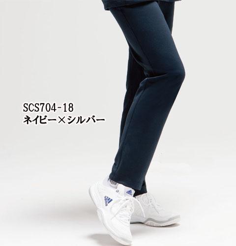 SCS704 adidas アディダス KAZEN カゼン パンツ(男女兼用) [医療 介護 ケア ジャージ パンツ シルバー ネイビー ]