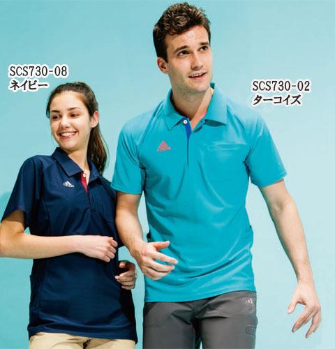 SCS730 アディダス adidas ポロシャツ(KAZEN) 男女兼用 半袖 [介護 ケアウェア ポロシャツ  シャツ ユニフォーム 男女兼用 ターコイズ ブラック ネイビー]