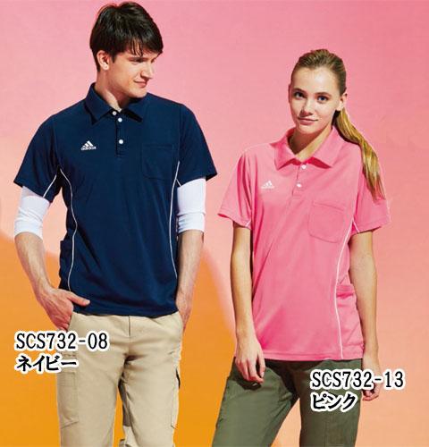 SCS732 adidas アディダス ポロシャツ 男女兼用 (KAZEN)[介護 ケアウェア ポロシャツ シャツ ユニフォーム 男女兼用]
