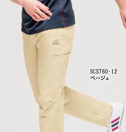SCS760 adidas アディダス ストレッチパンツ 男女兼用 (KAZEN)[カーゴパンツ 介護 ケアウェア パンツ ユニフォーム]