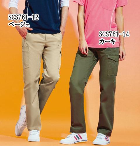 SCS761 adidas アディダス パンツ 男女兼用 (KAZEN)[介護 ケアウェア ポロシャツ シャツ ユニフォーム]