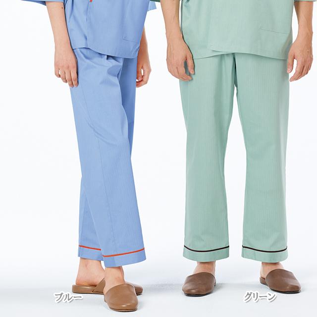 SG1443 ナガイレーベン患者衣 ズボン