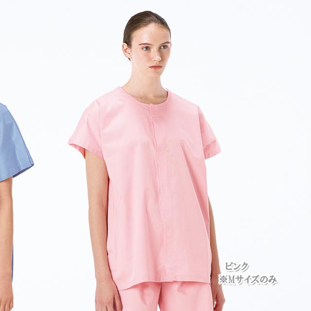 SG304 ナガイレーベン 患者衣 鍼灸上衣 男女兼用 吸水 綿80% NAGAILEBEN 医療用 鍼灸師 鍼灸医院 背中開き ジャケット 患者着 ピンク ブルー
