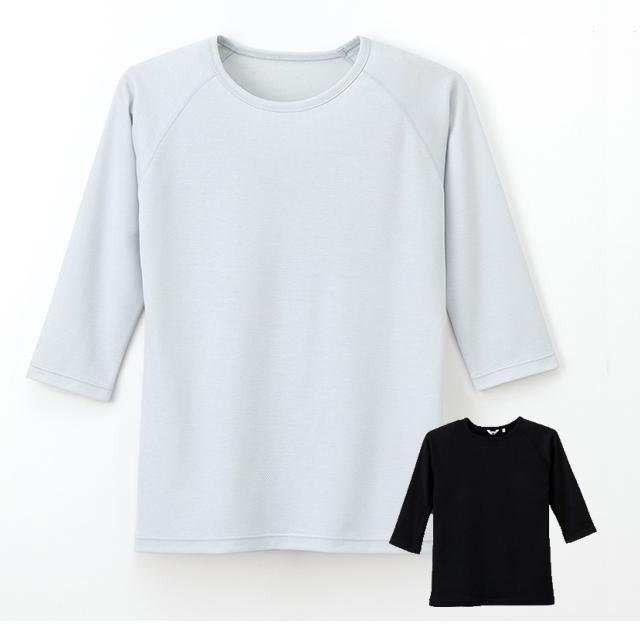 SI5077 ナガイレーベン《スクラブ用吸湿発熱インナー》男女兼用Tシャツ