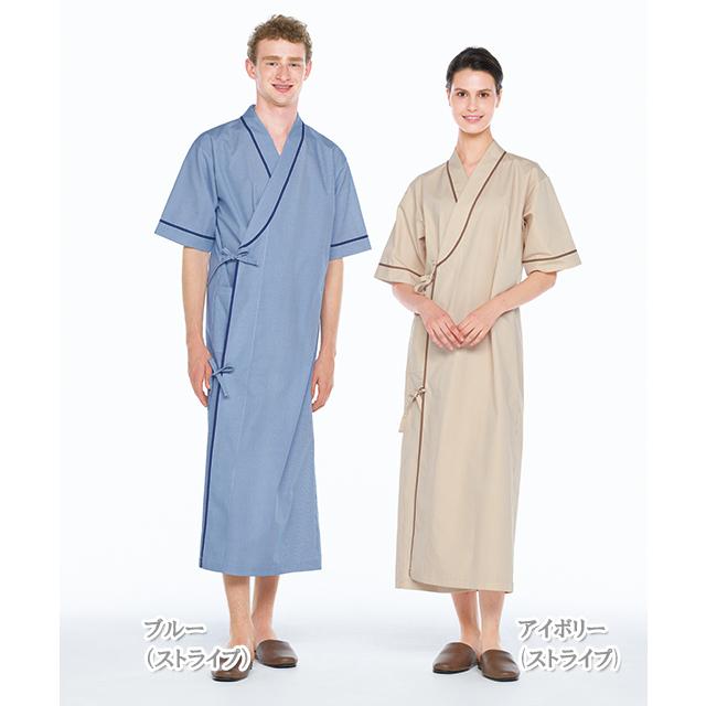 SKP375 ナガイレーベン検診衣(男女兼用)naway